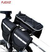 騎行包 自行車包 山地車包 車前包 大馬鞍包上管包騎行裝備防水罩