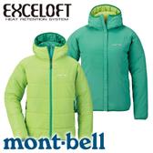 【Mont-Bell 日本 Thermaland 女雙面化纖外套 檸綠/海綠】1101410/雙面外套/保暖外套/連帽外套★滿額送