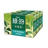 綠的抗菌香皂三入-茶樹清香100g X3【愛買】