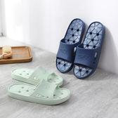 618好康鉅惠 浴室拖鞋女夏家用洗澡涼拖鞋防滑軟底平跟