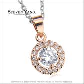 項鍊 正白K飾「絕代風華」精鍍玫瑰金 鋯石 附鋼鍊 母親節推薦款