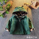 童裝男童外套秋裝新款1韓版2兒童3歲4寶寶夾克嬰兒洋氣風衣潮 一米陽光