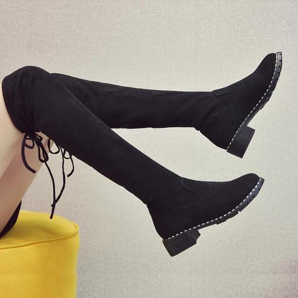 長靴女過膝高筒靴子女平底2019新款粗跟長筒靴秋冬ins網紅瘦瘦靴