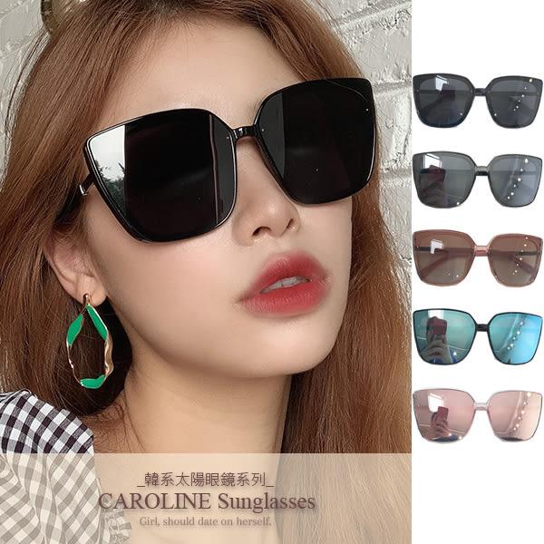 《Caroline》★今年度最新網紅款潮流行時尚百搭抗UV太陽眼鏡 71595標檢局D74321