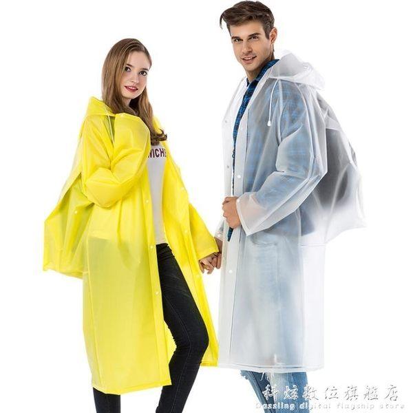 雨衣成人帶背包男女長款戶外登山垂釣徒步大帽檐防水雨披 科炫數位
