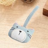 Kiro貓‧小貓咪 立體造型 拉鍊配件/包包掛飾/拉鍊頭吊飾【222365】