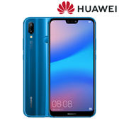 Huawei NOVA 3E 4G/64G 八核智慧手機 LTE ★送行動電源+藍芽耳機+自拍桿+保溫杯