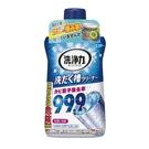 日本雞仔牌 洗衣槽清潔劑550g