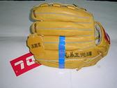 【線上體育】DL高難度(綠.黃)色棒球手套(外野