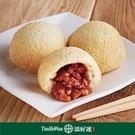【添好運TimHoWan】酥皮焗叉燒包 (一組4入,每入4顆)