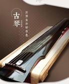 百年老杉木生漆伏羲仲尼混沌式演奏古琴送調音器桌凳 熊熊物語
