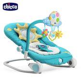 【限時送手搖鈴】chicco-Balloon安撫搖椅造型版-亮麗藍