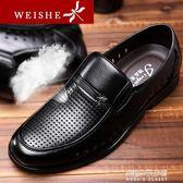 男士皮鞋男新款商務正裝透氣鏤空涼鞋中年休閒中老年爸爸鞋子  朵拉朵衣櫥