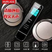 錄音筆專業高清降噪微型超小智能聲控會議取證迷你學生MP3播放器
