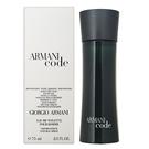 【Giorgio Armani】Code...