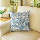 時尚簡約實用抱枕322  靠墊 沙發裝飾靠枕