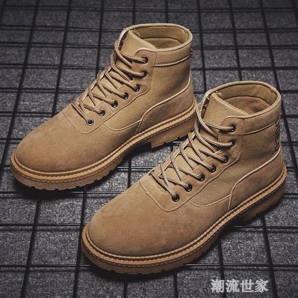 馬丁靴男高筒鞋子男潮鞋2020秋季新款韓版百搭學生英倫風短靴子『潮流世家』