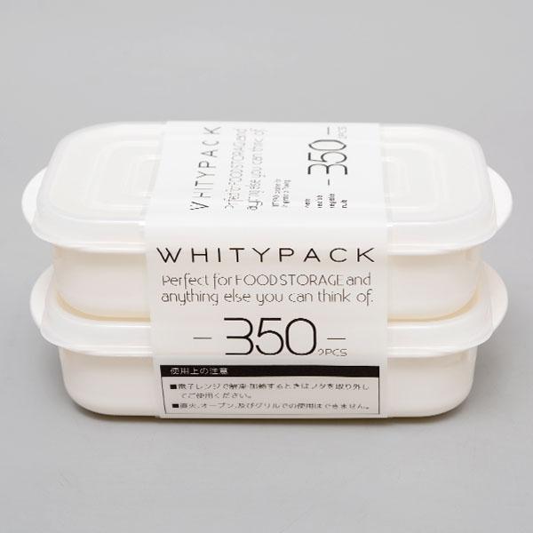 日本製【Yamada】WHITY保鮮盒 350ml*2入/ 1543
