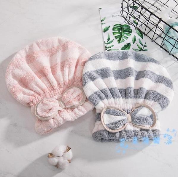 幹髮帽 浴帽干發帽女加厚吸水可愛包頭巾速幹神器洗澡擦頭髮防水頭巾毛巾 緣起幹髮帽