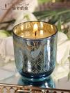 進口精油香薰蠟燭杯安神助眠凈化空氣禮盒蠟燭香氛浪漫無煙臥室 流行花園