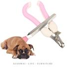 現貨 快速出貨【小麥購物】寵物指甲剪含銼刀 不銹鋼 貓狗用品 寵物美甲【Y290】