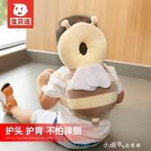 護頭枕寶寶防摔學步兒童防撞帽透氣學走路神器嬰兒頭部保護墊 新年禮物