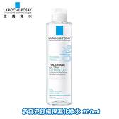 理膚寶水 多容安舒緩保濕化妝水 200ml/瓶 (原廠公司貨) 專品藥局 【2015346】