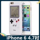 iPhone 6/6s 4.7吋 復古遊...