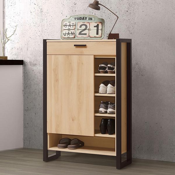 【森可家居】貝克2.7尺鞋櫃 10ZX423-5 木紋質感 日系無印 北歐風 MIT