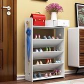 簡易鞋架家用多層鞋櫃客廳簡約歐式雕花防塵經濟型宿舍組裝置物架 ATF 青木鋪子
