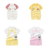 嬰兒短袖連身衣 春夏兔裝 寶寶童裝 棉質嬰兒服 LW2533 好娃娃