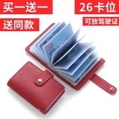 小巧卡包錢包一體包男女式韓國證件位超薄迷你可愛簡約個性卡袋潮 米娜小鋪