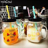 水果帶吸管透明公雞玻璃水杯學生咖啡廳飲料果汁手柄梅森杯子 亞斯藍
