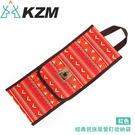 【KAZMI 韓國 KZM 經典民族風營釘收納袋《紅》】K5T3B005RD/營釘收納/露營收納/工具收納