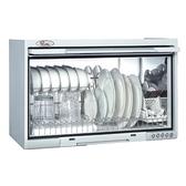 《修易生活館》喜特麗 JT-3760Q 60CM 懸掛式烘碗機 (不含安裝費用)