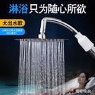 淋浴噴頭手持花灑噴頭浴室蓮蓬頭淋雨噴頭套裝熱水器 瑪奇哈朵