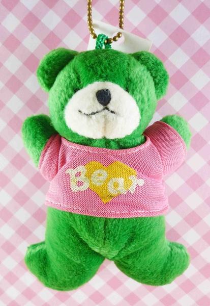 【震撼精品百貨】日本精品百貨-熊造型-鑰匙圈-綠色