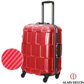 ALAIN DELON~ 亞蘭德倫20吋TPU系列鋁框行李箱(紅)