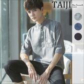 五分袖襯衫‧直條紋單口袋小貼布立領五分袖襯衫‧三色【NQ50508】-TAIJI-