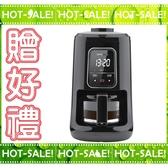 《贈半磅咖啡豆+清潔刷》Junior JU1441 喬尼亞 高質感 四人份 全自動美式咖啡機 (二代新款改良NC-R600)