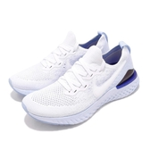 Nike 慢跑鞋 Epic React Flyknit 2 白 藍 二代 發泡材質中底 緩震舒適 男鞋 運動鞋【PUMP306】 CJ5930-114