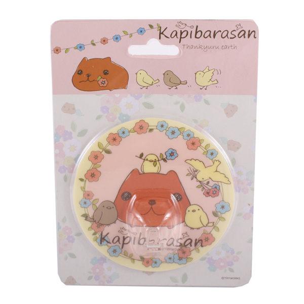 kapibarasan 水豚君我愛生活系列吸盤掛勾。小鳥