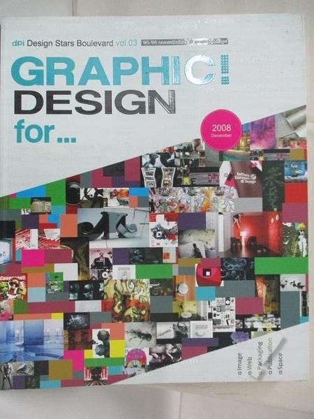 【書寶二手書T7/設計_DV8】Design Stars Boulevard_Vol.03