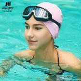 海娜斯頓高清防霧大框泳鏡男女士電鍍不漏水眼鏡成人游泳裝備『潮流世家』