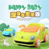 【年終大促】  小孩兒童坐便器凳寶寶嬰兒便盆嬰幼兒童小馬桶男女玩具溜溜車尿盆