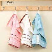 3條裝加厚純棉方巾成人洗臉巾