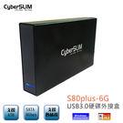 CyberSLIM S80plus-6G...