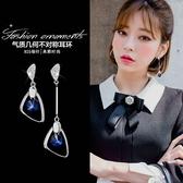 【免運到手價$98】不對稱耳環女氣質韓國個性幾何長款吊墜時尚鑲鑽藍色仿水晶耳釘