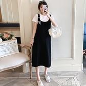 孕婦夏裝2021新款背帶連衣裙時尚套裝上衣吊帶裙夏季裙子夏天長裙 茱莉亞
