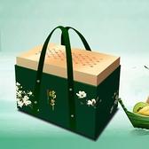 6個裝 粽子禮盒外包裝盒高檔紙箱端午節禮品盒空盒盒子手提款廠家 - 風尚3C